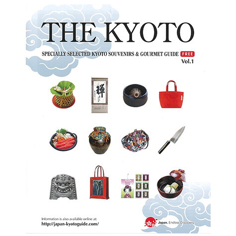 THE KYOTO -GOURMET&SOUVENIR GUIDE- Vol.1