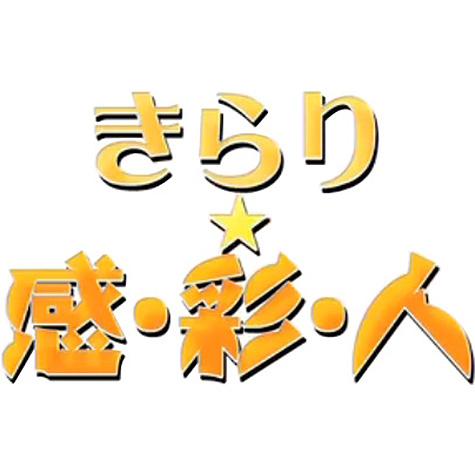 eo光テレビ「ニュースK」