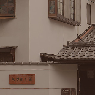 step 2.岡崎本店・キラリナ京王吉祥寺店に直接お電話ください