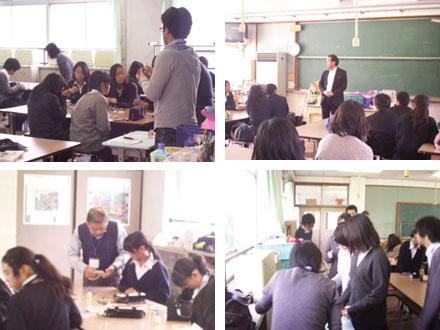 2.6寸がま口財布作り in 京都市立岡崎中学校