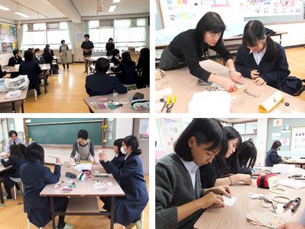 岡崎中学校がま口教室