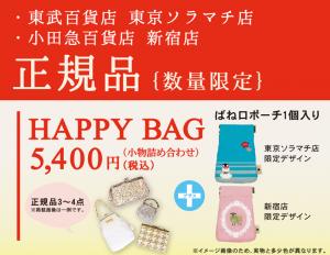shinshun2015_03