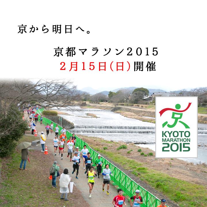 marathon_ayanokoji1