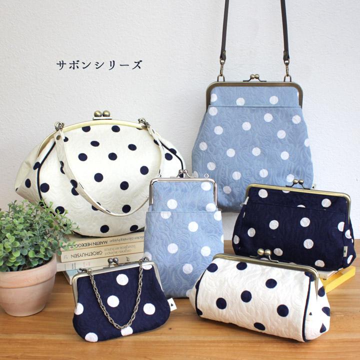 サボンシリーズ がま口 小田急百貨店新宿店