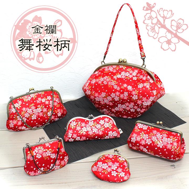 金襴舞桜柄