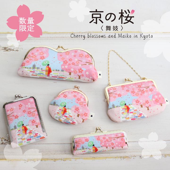 京の桜(舞妓)