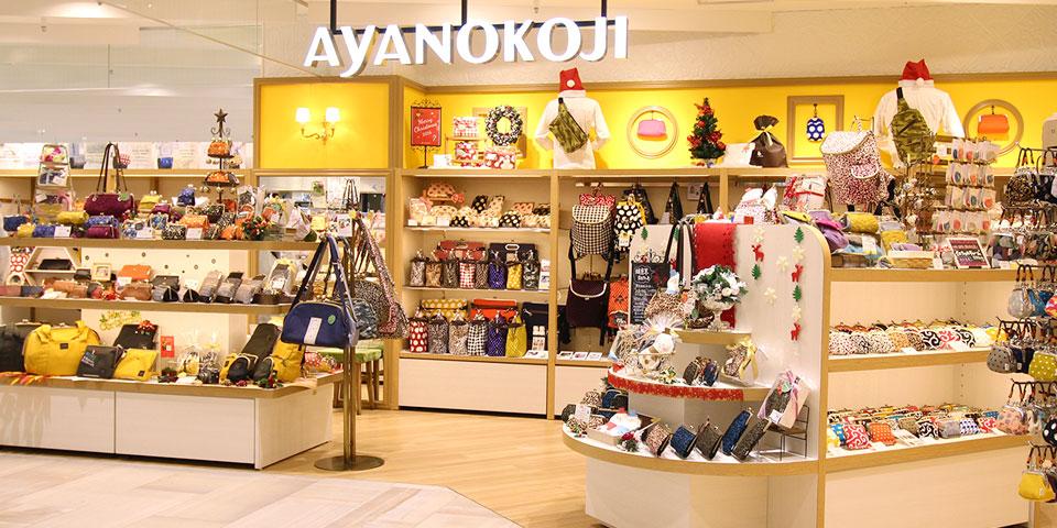 AYANOKOJI 川崎アゼリア店 写真1
