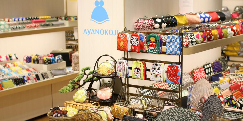 AYANOKOJI タカシマヤ ゲートタワーモール店 写真4