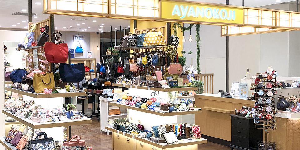 AYANOKOJI パルコヤ上野店 写真1
